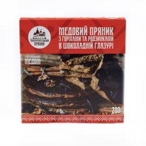 Медовий пряник з горіхами та родзинками в шоколадній глазурі
