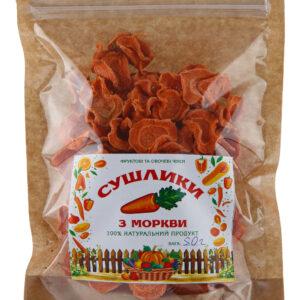 Сушлики з моркви